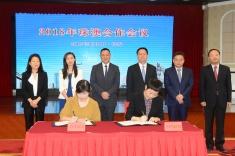 珠澳兩地政府今(31日)在珠海簽署備《澳門和珠海金融合作框架備忘錄》
