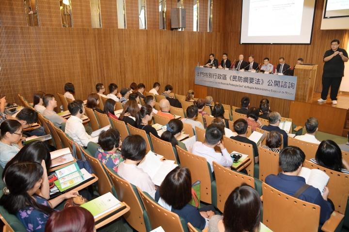社會各界及市民參與諮詢會