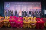 社會文化司司長與眾主禮嘉賓出席第47屆國際順風會亞洲區年會開幕