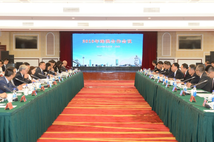 經濟財政司司長梁維特、珠海市市長姚奕生主持2018珠澳合作會議