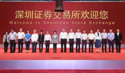 行政長官崔世安參觀深圳證券交易所