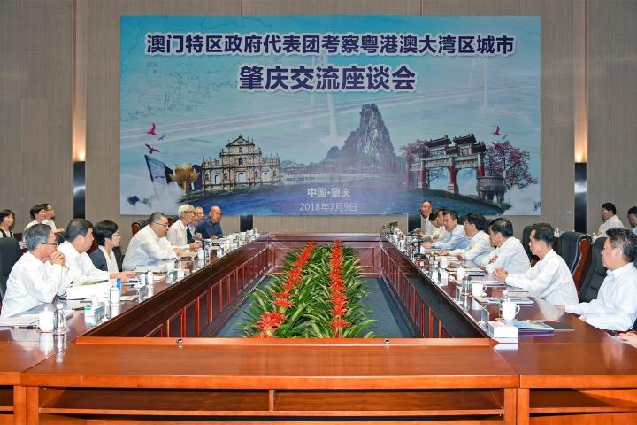 行政長官與肇慶市委書記賴澤華座談