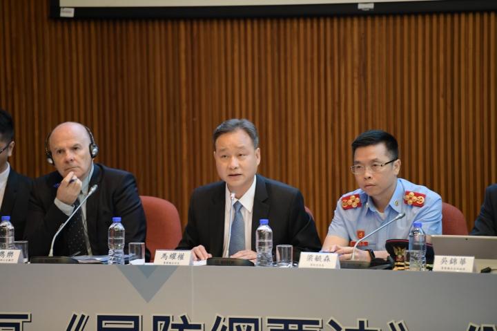 警察總局馬耀權局長主持《民防綱要法》公眾諮詢會