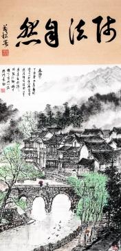 袁銘 - 雅安上里古鎮