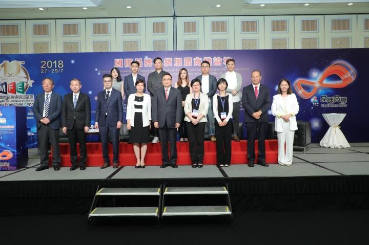 中國內地、新加坡、葡萄牙、日本嘉賓探討消費升級新機遇 copy.jpg