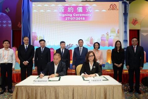 從江縣投資促進局與中國國貨公司簽訂《戰略合作協議》
