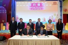 貿促局與惠州商務局簽訂《惠州澳門聯合參與「粵港澳大灣區」經貿合作備忘錄》