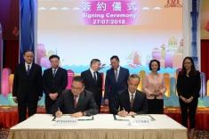 貿促局與東莞商務局簽訂《東莞澳門聯合參與「粵港澳大灣區」經貿合作備忘錄》