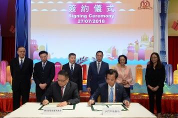 貿促局與江門市商務局簽訂《聯合參與「粵港澳大灣區」經貿合作備忘錄》