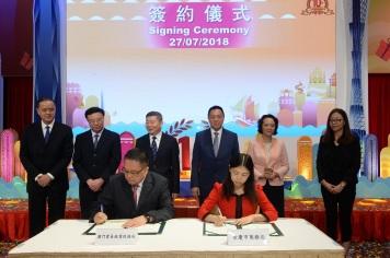 貿促局與肇慶市商務局簽訂《聯合參與「粵港澳大灣區」經貿合作備忘錄》