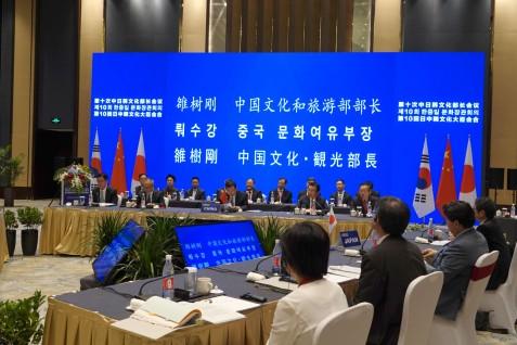 中國文化部部長雒樹剛作主旨發言