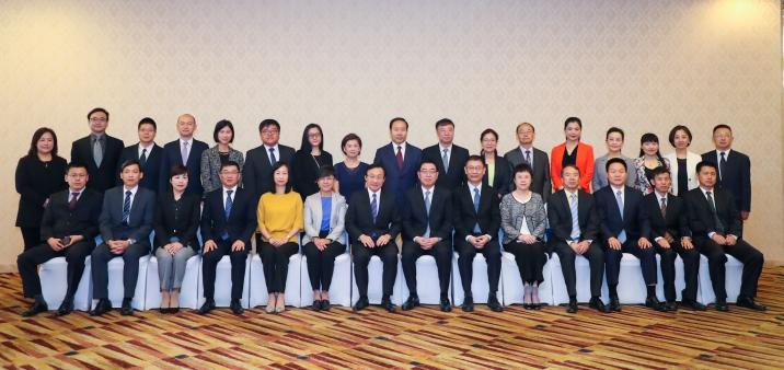 內地及澳門的與會領導及代表參加年度工作會議