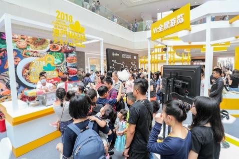 在深圳舉行的澳門旅遊路展