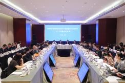 旅遊聯合工作委員會2018年度工作會議在北京召開2