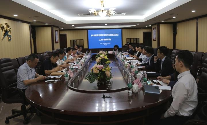 民署與國家海關總署動植物檢疫司舉行會議