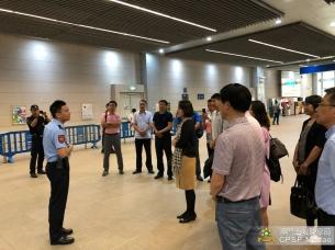 第十三期澳門出入境事務研修班代表參觀關閘邊境站