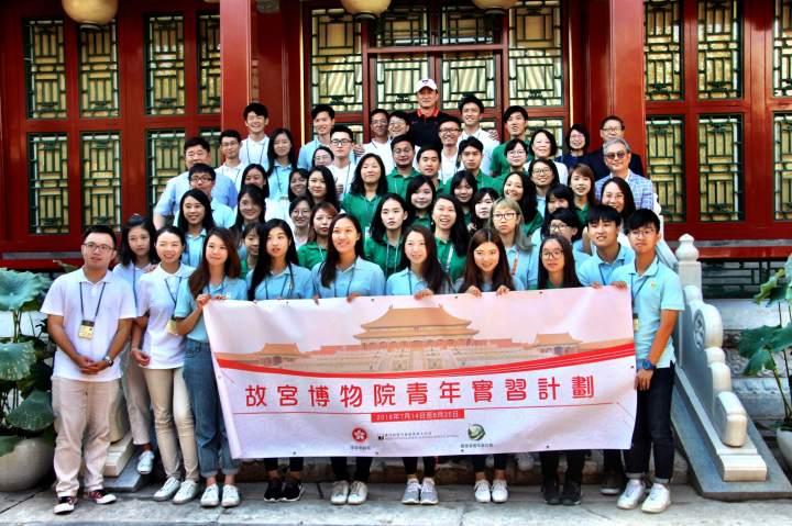 粵港澳三地學生與嘉賓合照