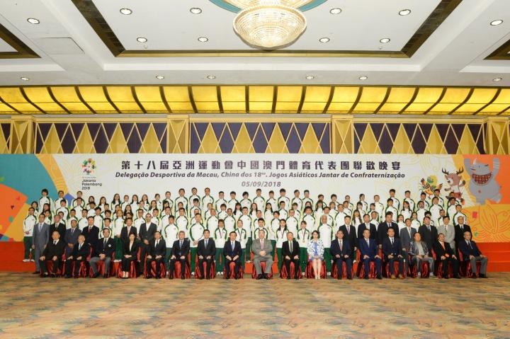 行政長官崔世安出席第十八屆亞洲運動會中國澳門體育代表團聯歡晚宴