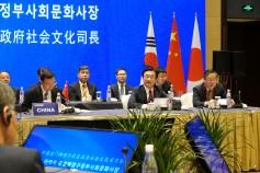 譚俊榮司長在會議上發言