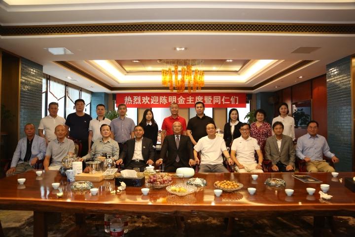 陳明金一行到訪北京晉江商會。
