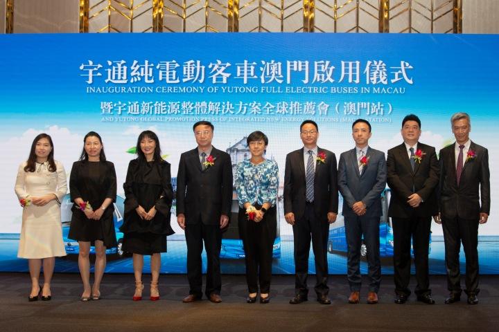 02. Melco Yutong e-bus launch_Group