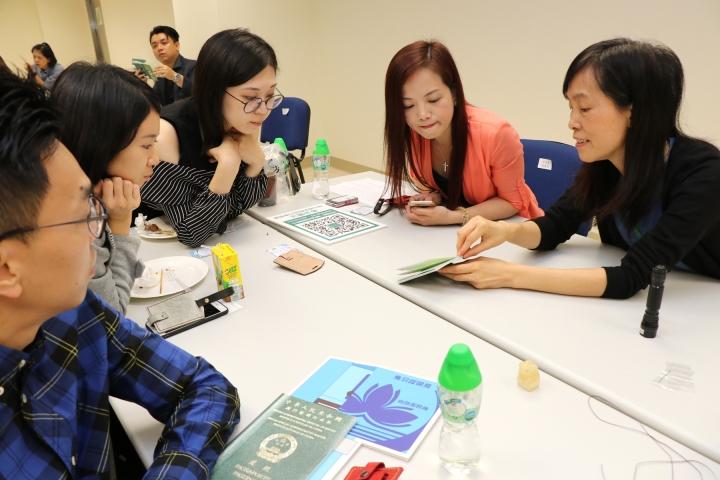 參與者在交流會上提出多項創新想法