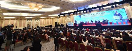 論壇吸引約300人出席
