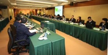 青年事務委員會全體會議