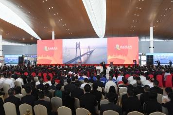 港珠澳大橋開通儀式在港珠澳大橋珠海口岸邊檢大樓舉行