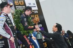 社會文化司司長譚俊榮第65屆格蘭披治大賽車三級方程式賽事頒獎儀式