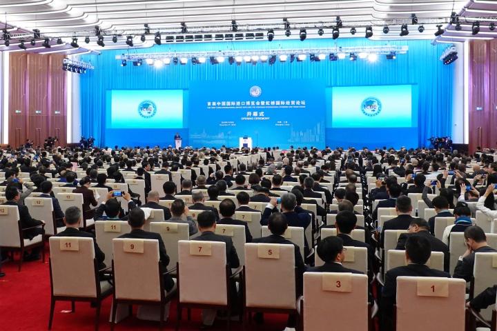 首屆中國國際進口博覽會開幕儀式在上海國家會展中心舉行