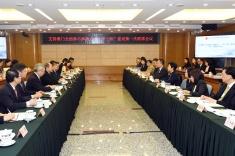 《國家發展和改革委員會與澳門特別行政區政