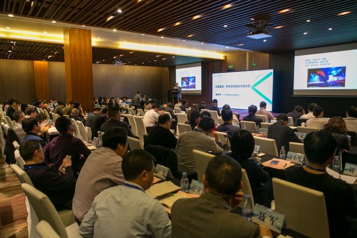 全國逾47家教育局參加會議
