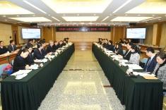 國家發展和改革委員會與澳門特別行政區政府