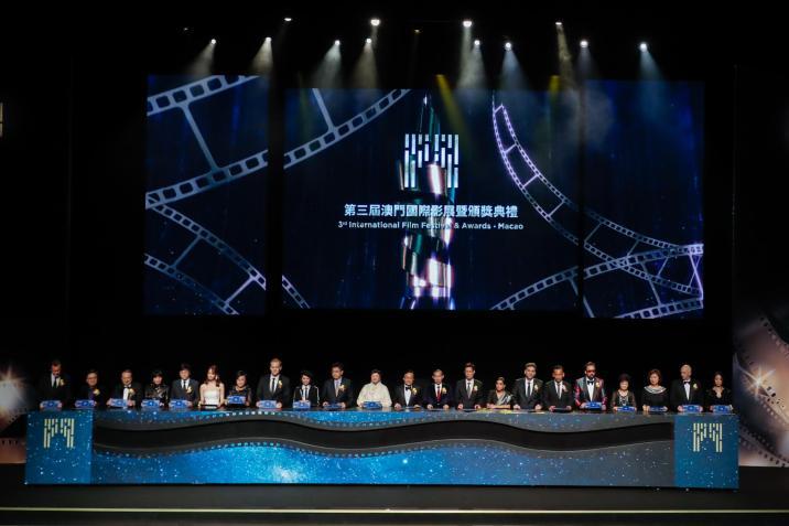 第三屆澳門國際影展暨頒獎典禮隆重揭幕