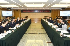行政法務司司長陳海帆、國家發展和改革委員