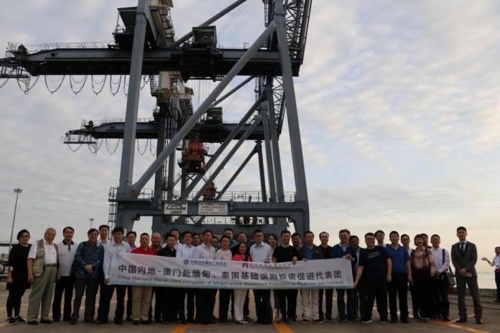 """""""中國內地-澳門聯合赴緬甸、泰國基礎設施投資促進活動""""代表團實地考察緬甸重大基礎設施"""