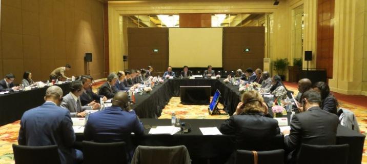 中葡論壇產能合作工作組第三次會議