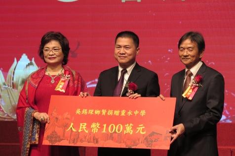 吳錫琛向靈源靈水中學捐贈一百萬人民幣
