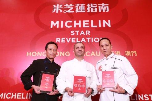 新葡京酒店名廚 (左至右) Andy Lam, Julien Tongourian 及謝錦松師傅 Grand Lisboa Michelin Starred Chef (from left) Andy Lam, Julien Tongourian and Joseph Tse