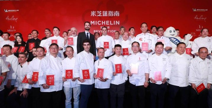 米芝蓮指南頒獎禮 Michelin Award Ceremony_Group Photo