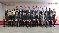 梁維特一行昨(10日)於葡萄牙里斯本和在葡投資的中國內地和澳門的企業,以及在澳投資的葡萄牙企業的十多位代表舉行座談會。