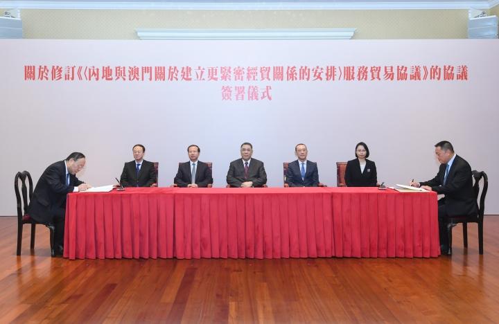 行政長官崔世安、中聯辦主任傅自應等見證經濟財政司司長梁維特及國家商務部副部長王炳南代表雙方簽署《關於修訂〈CEPA服務貿易協議〉的協議》 (1)