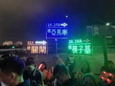 2020.1.2 新福利疏導節假日客流 3