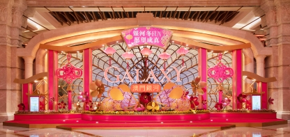 CNY Installation_Diamond Lobby