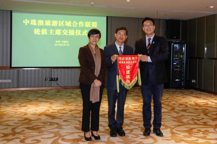 中珠澳三地旅遊局領導合照