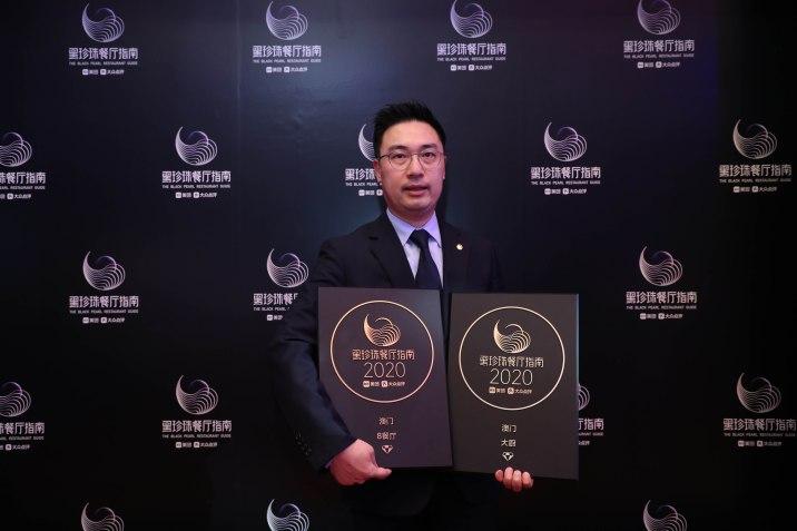 圖片_8餐廳及大廚獲頒「2020黑珍珠餐廳指南」一鑽 Photo_The 8 and The Kitchen have been awarded 1-diamond at 2020 Black Pearl Restaurant Guide