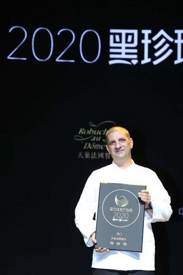 圖片_天巢法國餐廳榮獲「2020黑珍珠餐廳指南」三鑽 Photo_Robuchon au Dôme has been awarded 3-diamond at 2020 Black Pearl Restaurant Guide