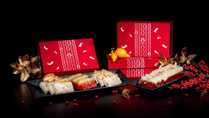 圖片_新葡京酒店四款賀年年糕禮盒 Photo_The 8 Home-made Chinese New Year Cakes