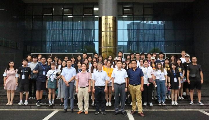 學生參訪蜀山區電子商務產業園區